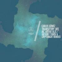Carlos Gomez Transitory Life