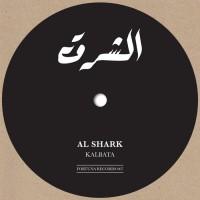Kalbata Al Shark