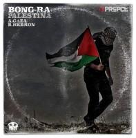 Bong Ra Palestina