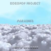 Kokopop Project Paradise
