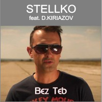 Stellko feat. D. Kiriazov Bez Teb