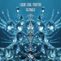 Spoken Bird Liquid Soul Mantra