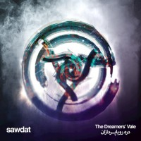 Sawdat The Dreamers\' Vale