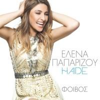 Helena Paparizou Haide