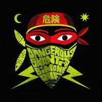 Shanti D Feat O.b.f & Bim One Production Dangerous EP