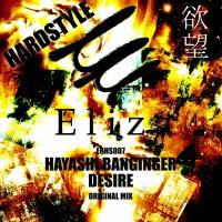 Hayashi Banginger Desire