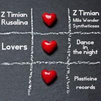 Z Timian Lovely Night