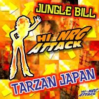 Jungle Bill Tarzan Japan