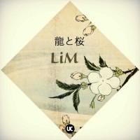 Lim Ea