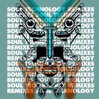 Dream Circle Soul Technology Remixes