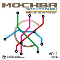 Majed Salih Moscow Electrohack 2