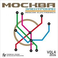 Majed Salih Moscow Electrohack 4