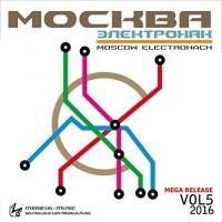 Majed Salih Moscow Electrohack 5