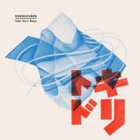 Durerstuben Toki Dori Bass EP