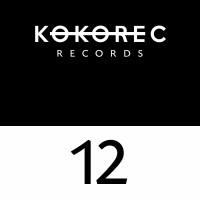 Kenny Kook Numeral