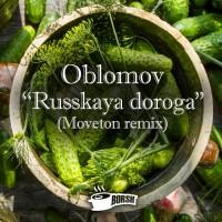 Oblomov Russkaya Doroga