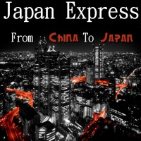Japan Express From China To Japan