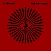 Tchanko Freaky Beat