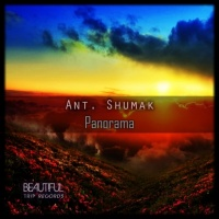 Ant Shumak Panorama