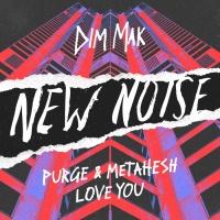 Purge, Metahesh Love You