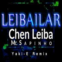 Chen Leiba Leibailar