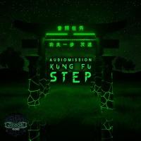 Audiomission Kung Fu Step