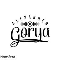 Alexander Gorya Noosfera