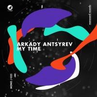 Arkady Antsyrev My Time