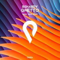 Bsharry Ghetto