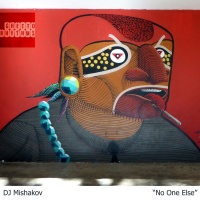 Dj Mishakov No One Else