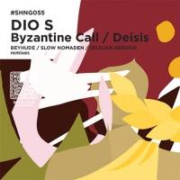 Dio S Byzantine Call/Deisis