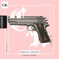 Chernoe & Krasnoe Pistolet