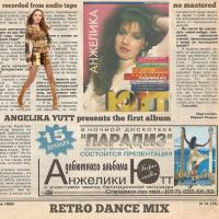 Angelika Yutt Retro Dance Mix